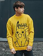 Вязаный свитер Staff picaсhu