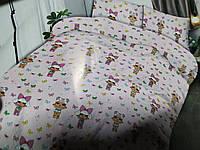 Красивое и качественное детское постельное белье для девочки полуторка, лол