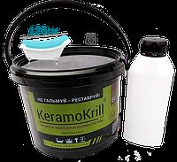 Жидкий Наливной Акрил для реставрации ванн KeramoKrill ( Керамокрилл ) 2,5кг. 1,2