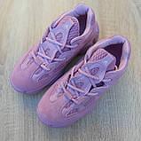 Кроссовки распродажа АКЦИЯ последние размеры Adidas Yeezy 500  650 грн люкс копия, фото 4