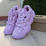 Кроссовки распродажа АКЦИЯ последние размеры Adidas Yeezy 500  650 грн люкс копия, фото 7