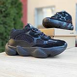 Кроссовки распродажа АКЦИЯ последние размеры Adidas Yeezy 500  650 грн люкс копия, фото 6