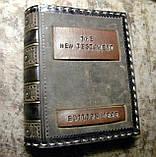 Обложки кожаные книги Библии ручная работа отличный подарок размеры разные, фото 6
