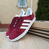 Кроссовки распродажа АКЦИЯ последние размеры Adidas 650 грн люкс копия, фото 6