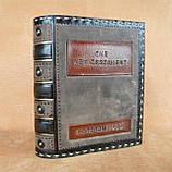 Обложки кожаные книги Библии ручная работа отличный подарок размеры разные, фото 5