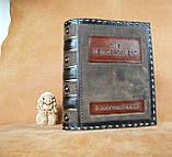 Обложки кожаные книги Библии ручная работа отличный подарок размеры разные, фото 8