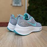 Кроссовки распродажа АКЦИЯ последние размеры Nike ZOOM  650 грн 38й(24см), 41й(26см) люкс копия, фото 9