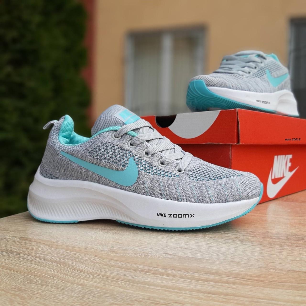 Кроссовки распродажа АКЦИЯ последние размеры Nike ZOOM  650 грн 38й(24см), 41й(26см) люкс копия