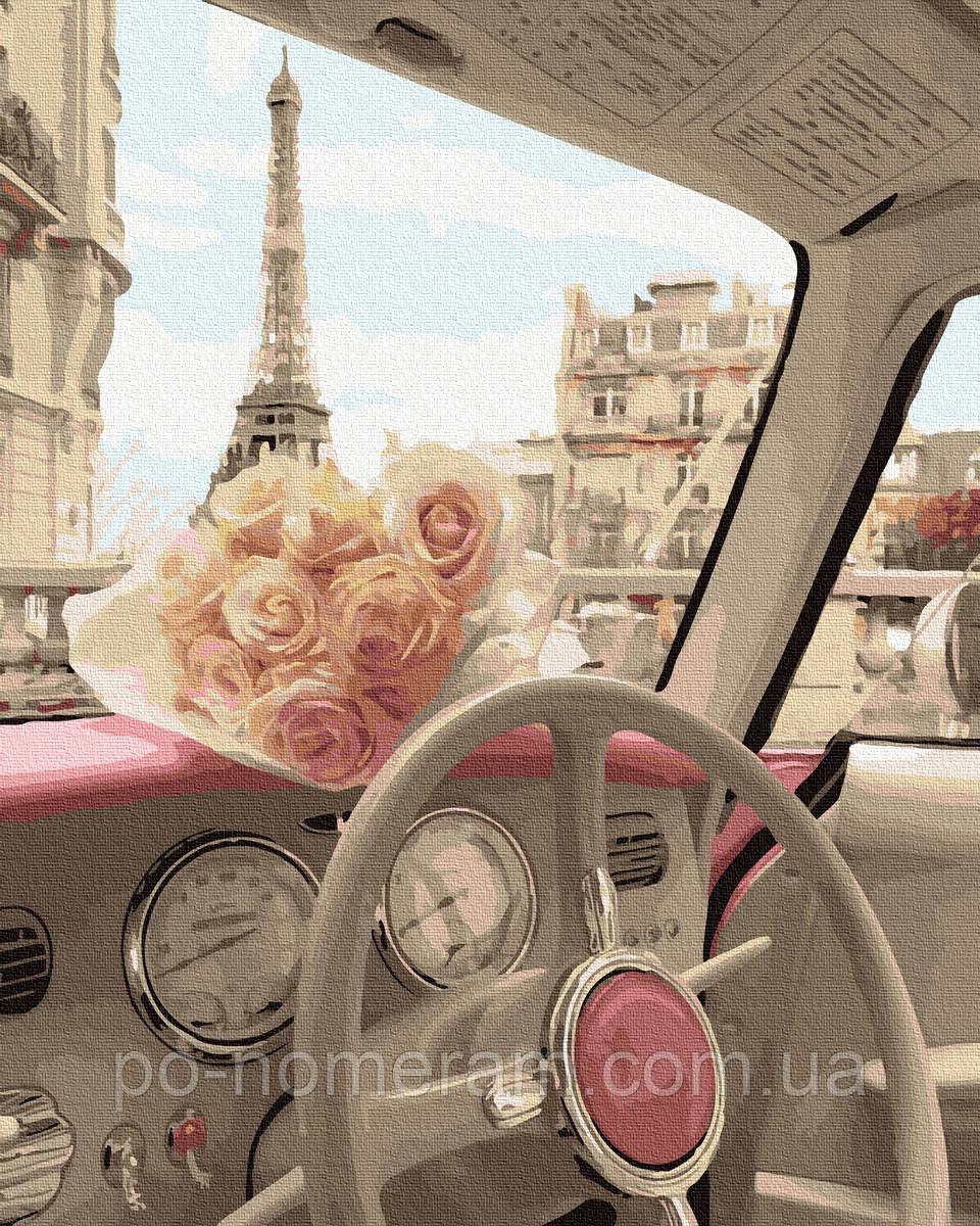 Картина по номерам  Путишествие в Париж (BRM38368) 40 х 50 см