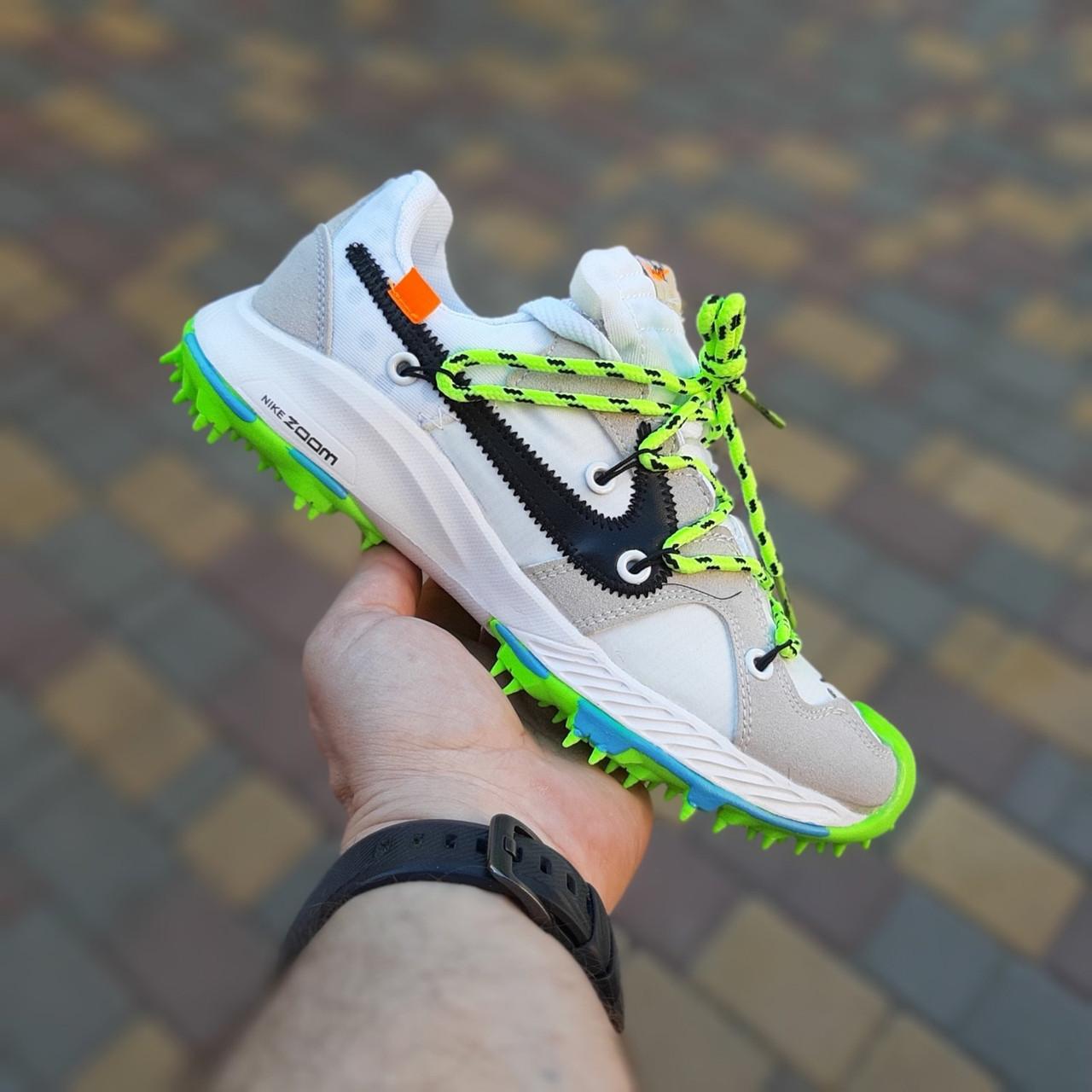 Кросівки розпродаж АКЦІЯ останні розміри Nike Zoom Terra Kiger 650 грн люкс копія