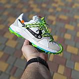 Кросівки розпродаж АКЦІЯ останні розміри Nike Zoom Terra Kiger 650 грн люкс копія, фото 2