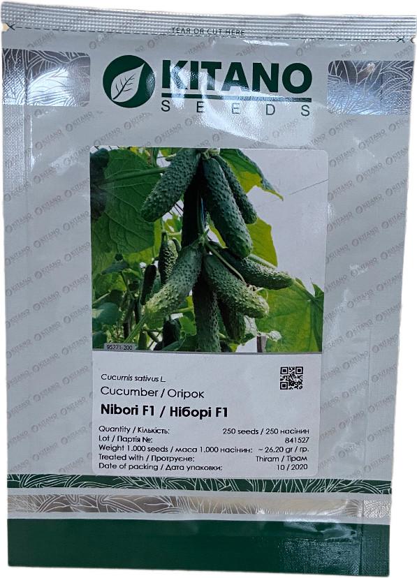 НІБОРІ (КС 90) F1 (250шт) - Насіння огірка, Kitano Seeds
