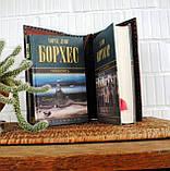 Кожаная обложка для книги ручной работы подарок, фото 8