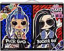 Ігровий набір з ляльками ЛОЛ ОМГ Ремікс Рок Дует L. O. L. Surprise! O. M. G. Remix Rocker Boi and Punk Grrrl, фото 6