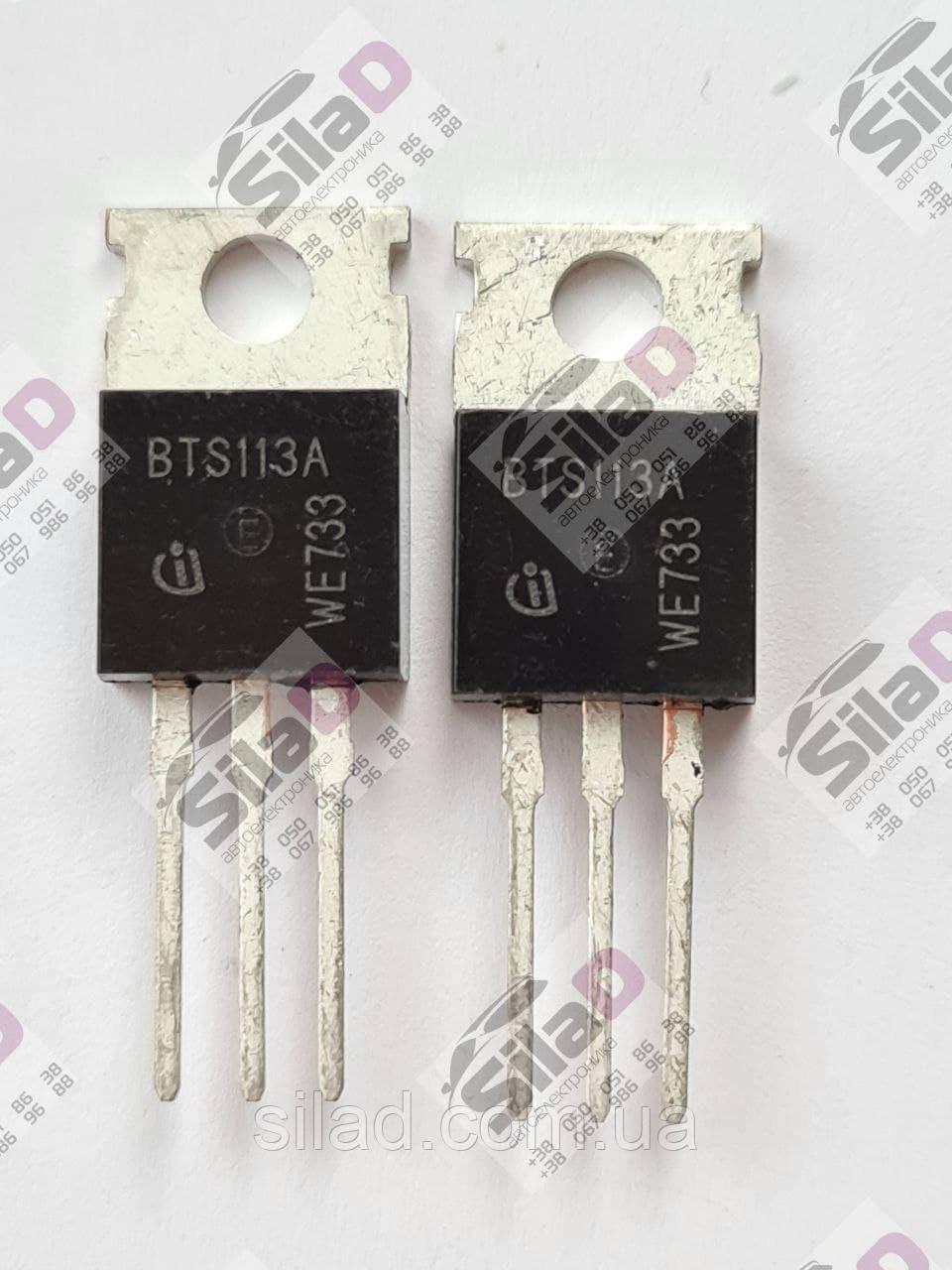 Транзистор BTS113A Infineon корпус TO-220