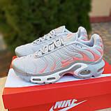 Кроссовки распродажа АКЦИЯ последние размеры 750 грн Nike TN Plus 36й(23см) люкс копия, фото 2