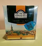 Чай Ahmad English Tea No.1 100 пакетиков черный, фото 1