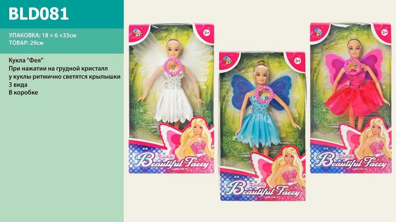 Лялька кукла типу Барби Ангел Фея види світиться в коробці BLD0813