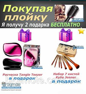 Фен-браш,фен расчёска,Подарок женшине, фен 3 в 1, фото 2
