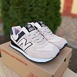 Кросівки розпродаж АКЦІЯ останні розміри 750 грн New Balance 574 40й(26см), 41й(26,5 см) копія люкс, фото 4