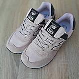 Кросівки розпродаж АКЦІЯ останні розміри 750 грн New Balance 574 40й(26см), 41й(26,5 см) копія люкс, фото 10