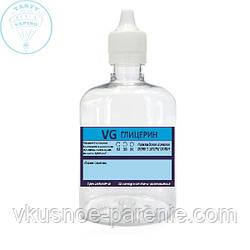 Глицерин (VG) 70мл