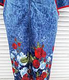 Халат велюровый Джинс 50 размер, фото 4