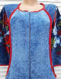 Халат велюровый Джинс 50 размер, фото 7