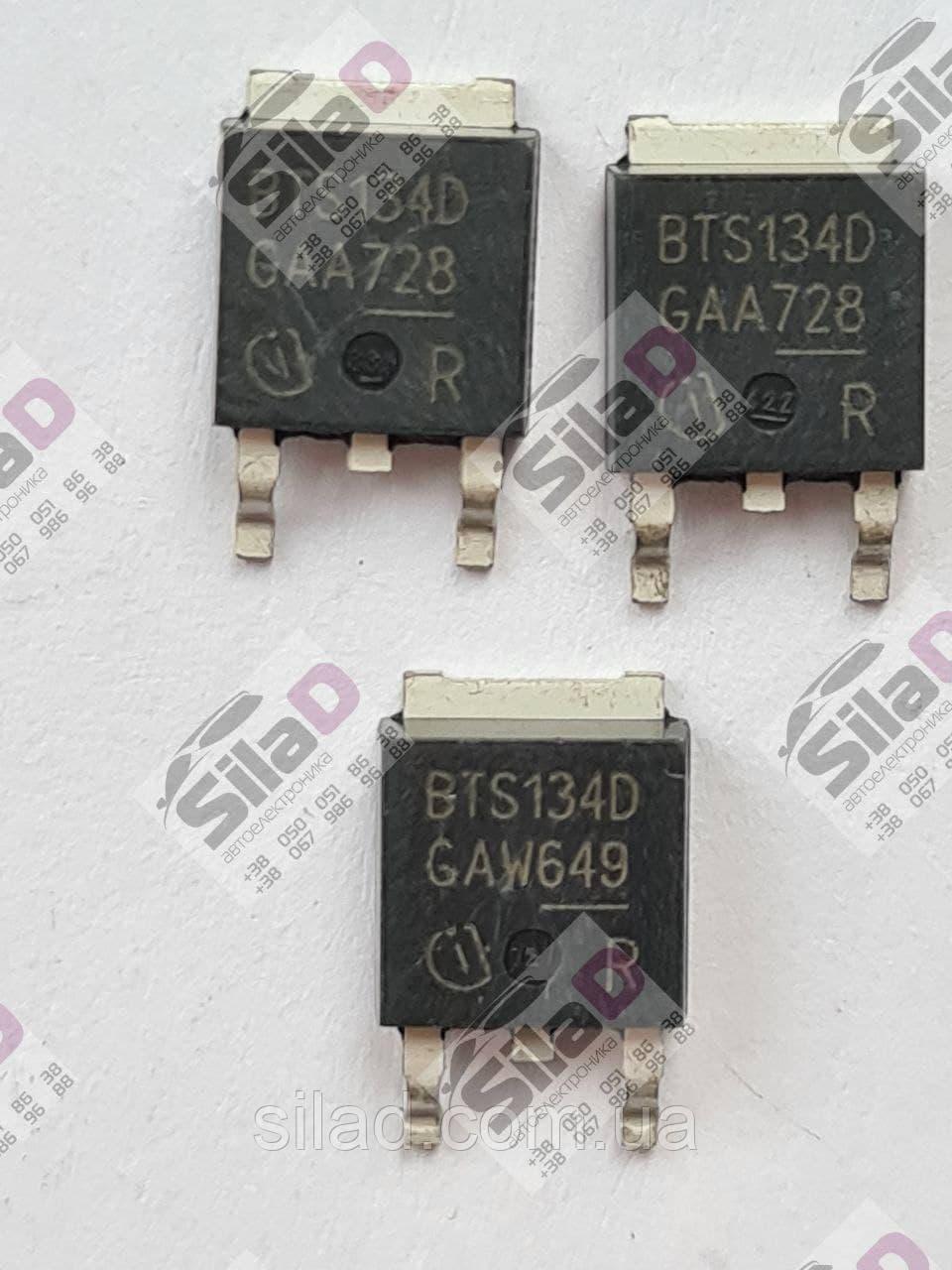 Транзистор BTS134D Infineon  корпус TO-252