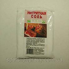 Нитритная соль 100г 🇵🇱( 20г на 1кг продукции)0.4-0.5 % NaNO₂