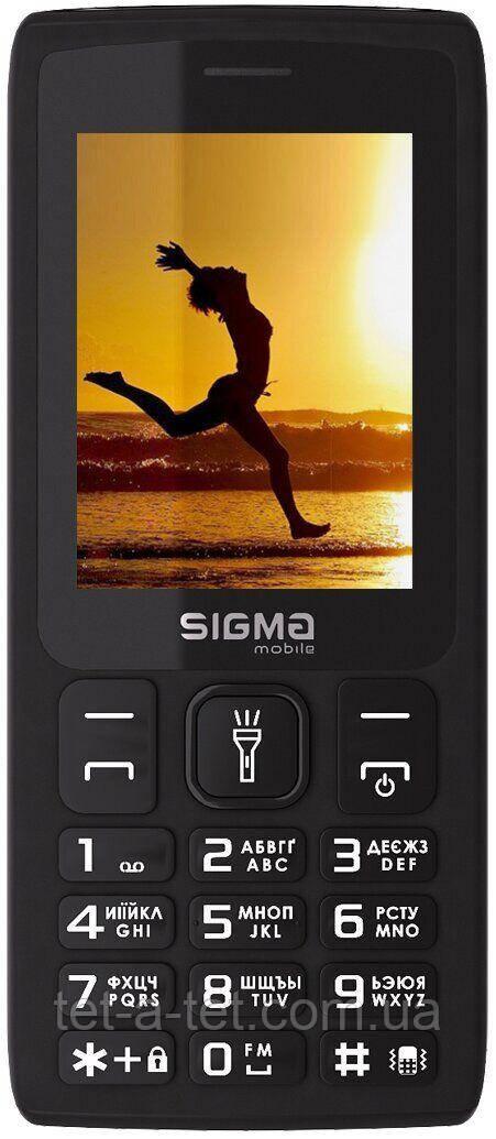 Sigma mobile X-style 34 NRG