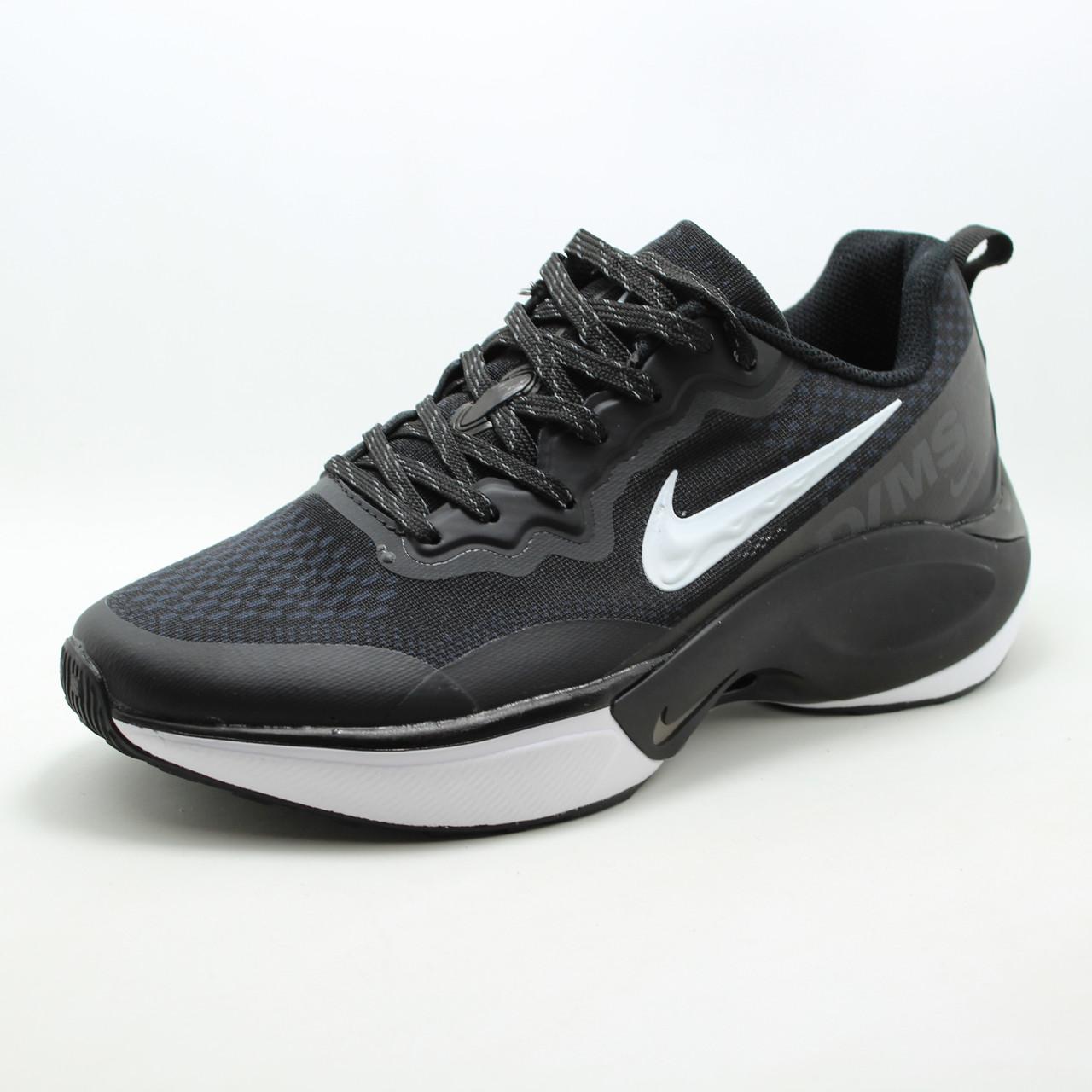 Мужские кроссовки Nike AT5603-003