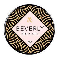 FOX Poly gel Beverly