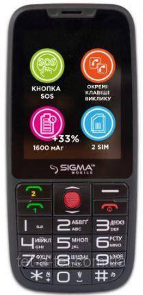 Sigma mobile Comfort 50 Elegance 3
