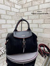 Модная женская сумка из натуральной замши и кожезаменителя