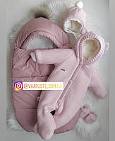 Зимний набор для младенца розовый 0-6 мес (кокон, комбинезон, варежки, шапочка)