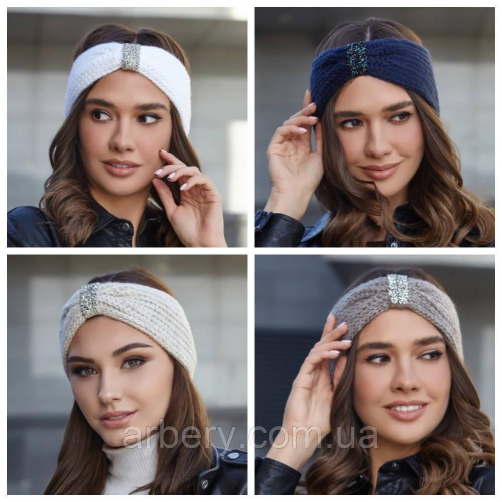 Женская вязанная повязка на голову с декором