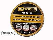 Скотч двосторонній 48х5м 35-104 ТМ HT TOOLS