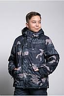 Детская горнолыжная куртка серая милитари