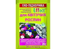 Препарат еко-підкормка Effect для квітучих 20 г ТМ БІОХІМСЕРВІС