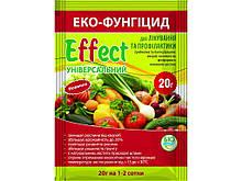 Препарат еко-фунгіцид Effect універсальний 20 г ТМ БІОХІМСЕРВІС
