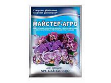 Водорозчине сухе добриво для орхідей, 25г ТМ Майстер-Агро