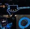 Подсветка EL-1302-2м для автомобиля CAR Cold Light Line, фото 6