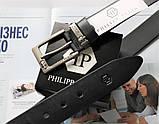Мужской подарочный набор Philipp Plein ремень и кошелек 21895 черный, фото 2
