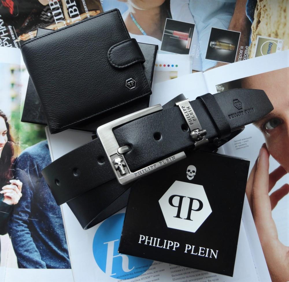 Мужской подарочный набор Philipp Plein ремень и кошелек 21895 черный
