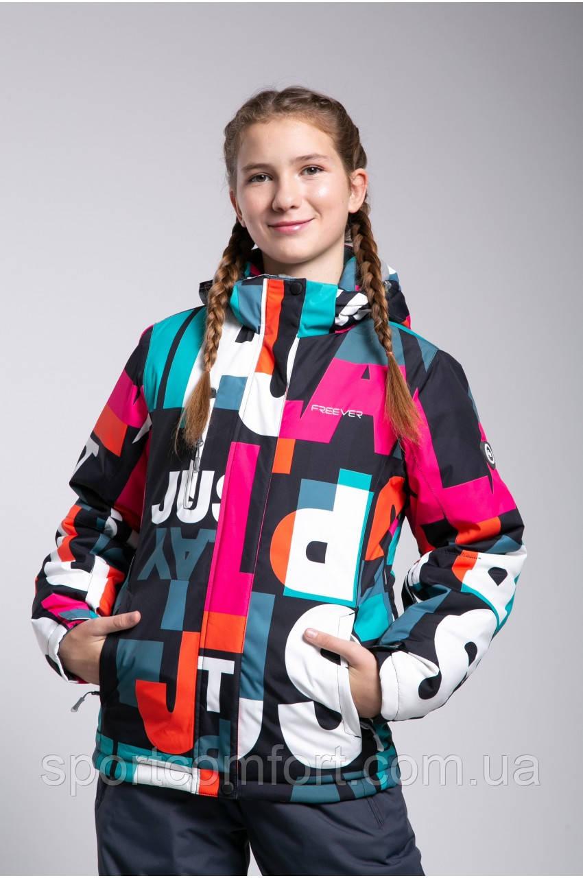 Детская горнолыжная куртка freever мультиколор