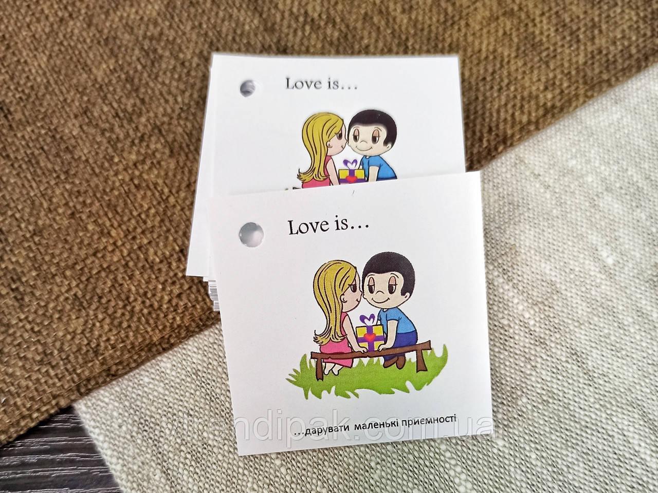 """Бірка """"Love is...""""  50*50мм, 10шт/набір"""