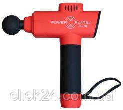 Power Plate Pulse Matte Red
