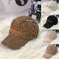 Бейсболка жіноча зимова брендова унісекс, брендові головні убори, брендові бейсболки
