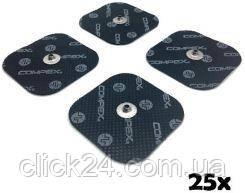 COMPEX ELEKTRODY EASY SNAP 5X5 CM 25 szt. 42215
